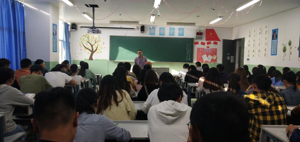 老师与学生服务150p_团学工作会议-楚雄师范学院信息科学与技术学院